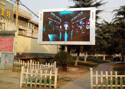 山西长治清华工业园光纤环网开元7123棋牌苹果版管系统项目成功验收